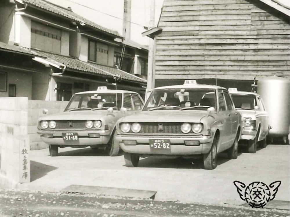 昭和44年のタクシー