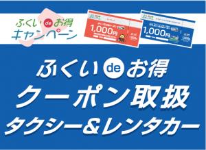 img-sticker
